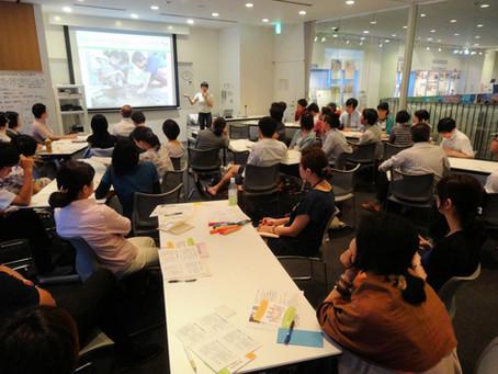 理想の学校を創ろう!in名古屋〜「オルタナティブで多様な教育」の実例から学ぼう〜