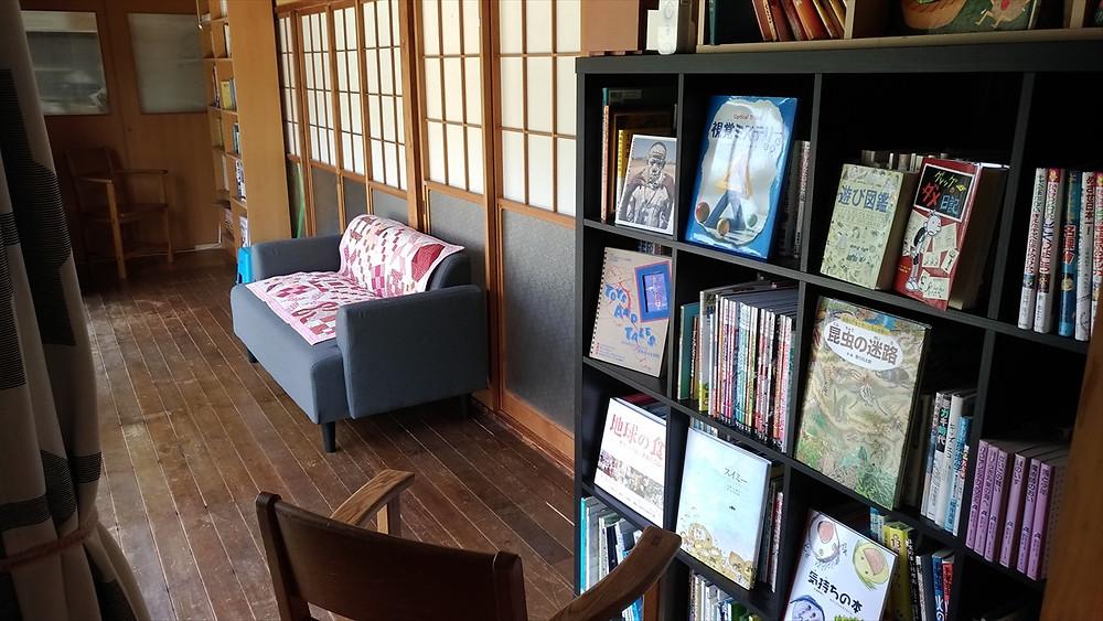 かなへび文庫(図書ルーム)