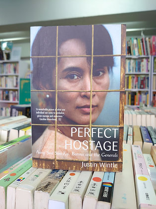 Perfect Hostage(Justin Wintle)