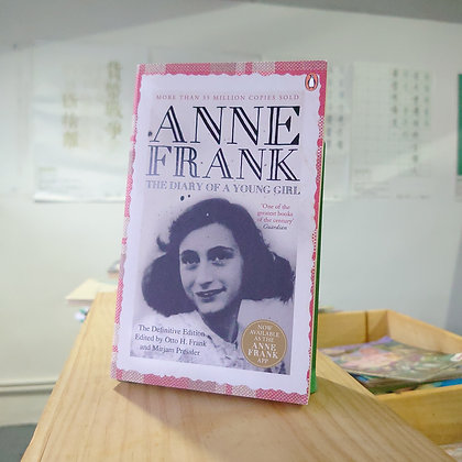 Anne Frank-The Diary Of A Young  Girl(Edited by Otto H. Frank & Mirjam Pressler)