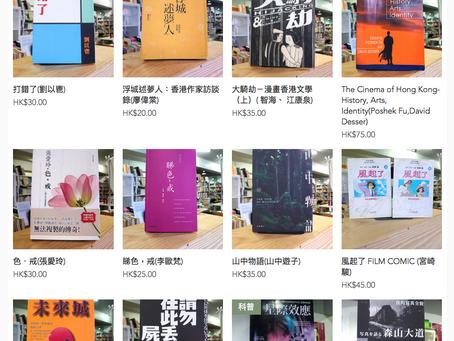 香港,繼續有夢。︳The Cinema of Hong Kong-History, Arts, Identity