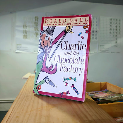 Charlie and the Chocolate Factory(Roald Dahl)