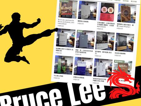 思考的力量|Bruce Lee: Jeet Kune Do