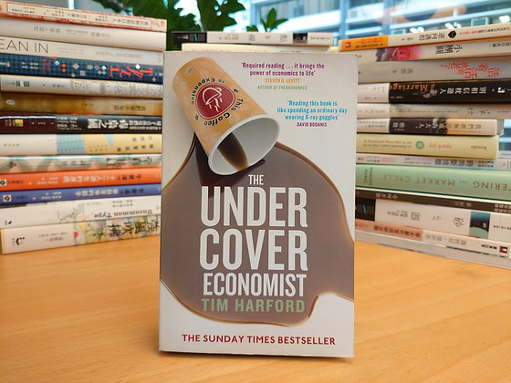 The Undercover Economist (Tim Harford)