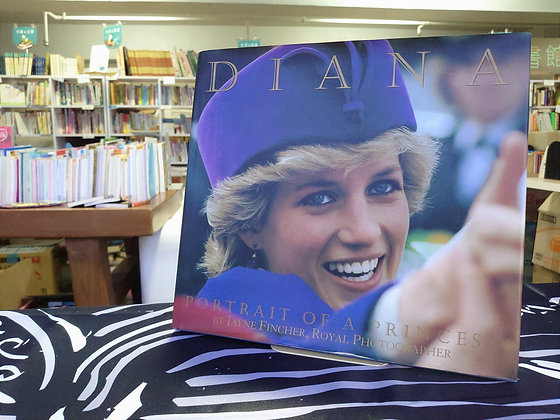 Diana-Portrait of a Princess (Jayne Fincher)