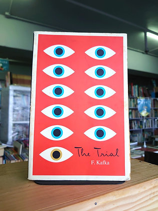 The Trial: A New Translation Based on the Restored Text( Kafka)