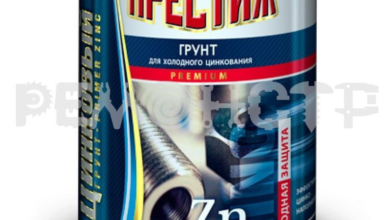 "Грунт антикоррозионный ""цинковый"""