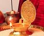 9 Step Sadhana Chatushtaya
