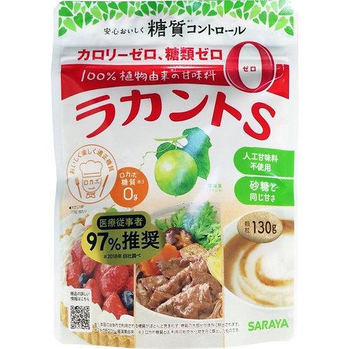 日本製 SARAYA 羅漢果天然代糖 130g