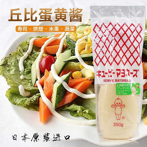 日本丘比蛋黃醬(日版) 450g
