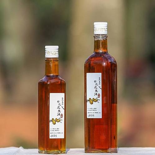 自然農法 柴燒花生油 小瓶(260ML)