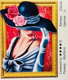 """Алмазная мозаика /40х50см./, """"Девушка в шляпе"""" арт.LT0142, 18-222"""
