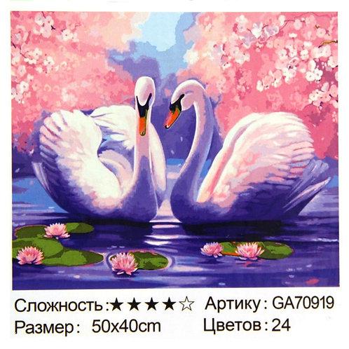 АЛМАЗНАЯ МОЗАИКА 40*50 АРТ.GA70919 ЛЕБЕДИ (ПОЛН ВЫКЛ,ПОДРАМН)