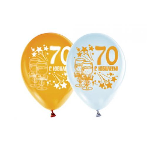"2AVP70Y ШАР ВОЗДУШНЫЙ 12"" С ЮБИЛЕЕМ! 70 (СТАНДАРТ, АССОРТИ), (АВ-ПРИНТ)"