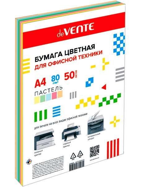 Бумага А4 д/офисной техники deVENTE 50л. пастель,5цв. 2072814