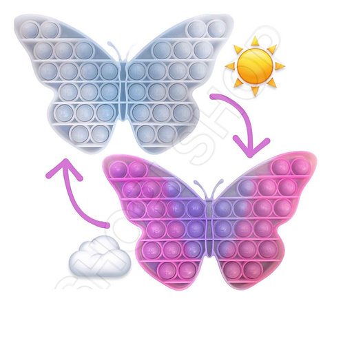 Pop it антистресс/  Бабочка / Хамелеон меняет цвет