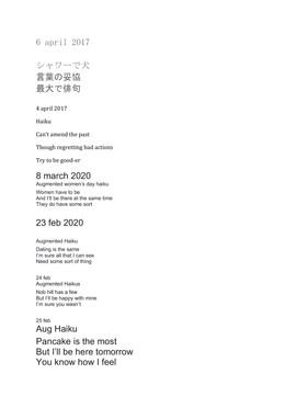 374B9339-02D3-4ABA-A0CE-E0EAA648039C.jpe