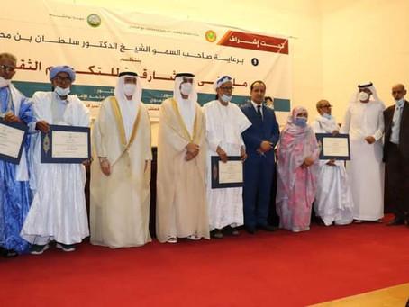 نواكشوط...تحتضن ملتقى الشارقة للتكريم الثقافي.