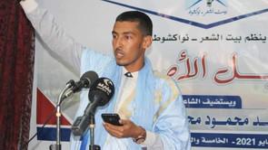 الشاعر محمد محمود محمد أحمد يقدم تجربته للجمهور في بيت شعر نواكشوط.