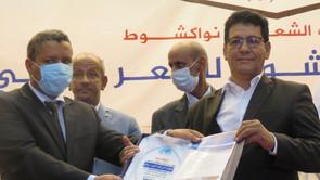 وسط حضور رسمي وإعلامي وجماهيري كبير: انطلاق فعاليات الدورة السادسة من مهرجان نواكشوط للشعر العربي