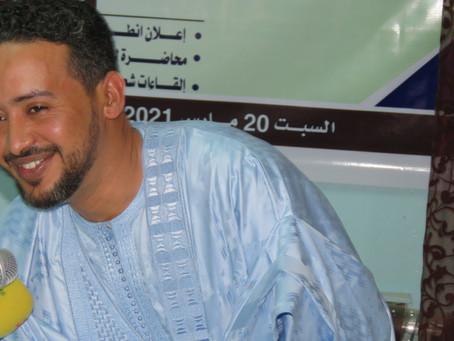 احتفال في بيت الشعر نواكشوط باليوم العالمي للشعر