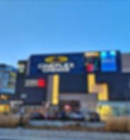 Cineplex VIP Cinema