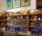 photo of our book store.jpg