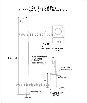 straight Pole steelpole ph.jpg
