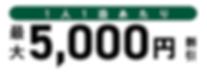 コメント 2020-06-03 094400.png