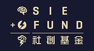 SIE-Fund-logo.jpg
