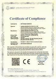 1000235 Berührungsloses Infrarot-Digitalthermometer CE