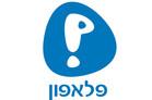 pelephone-logo-gadgety.jpg