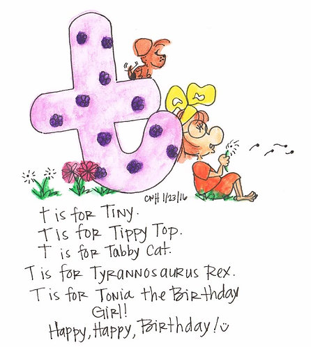 """""""T is for..."""" Greeting Card"""