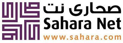 Sahara_Net_Logo.jpg