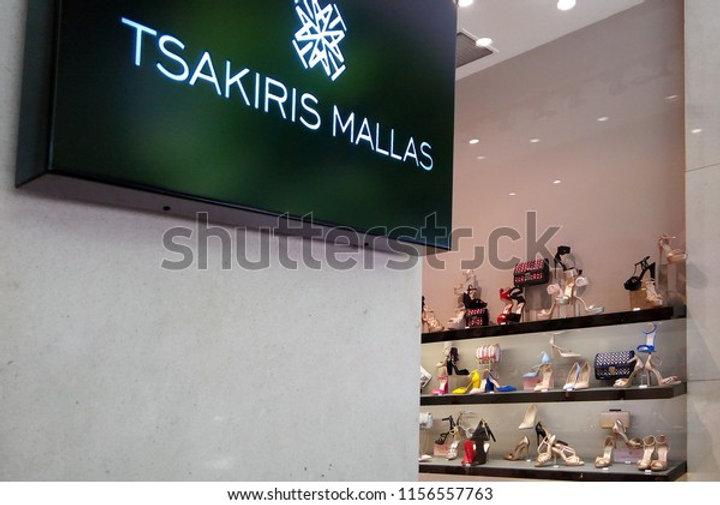 thessaloniki-greece-may-27-2018-600w-1156557763.jpg