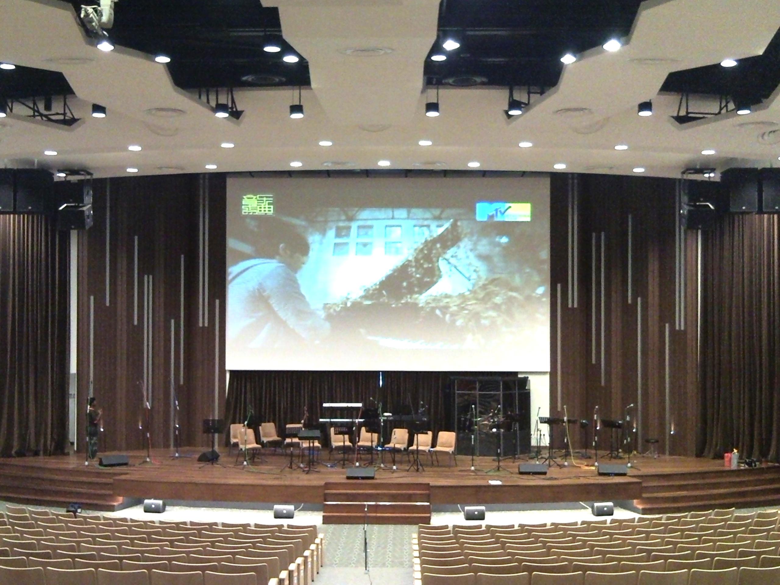 Auditorium - Bartley Christian Church