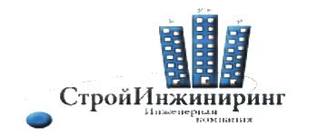 АА-ФОРВАРД - Строй инжиниринг