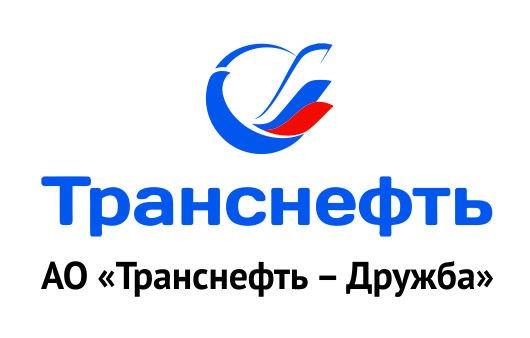 АА-ФОРВАРД - Транснефть дружба