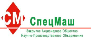 АА-ФОРВАРД - СпецМАш