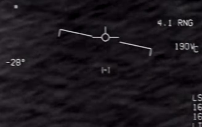 Pentagon UFO still