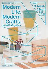 Modern Life. Modern Crafts