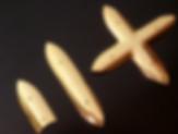 笹金物(社寺金物)