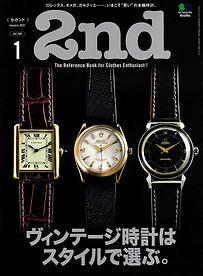 雑誌2nd_表紙