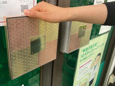 銅・真鍮製抗菌取っ手装カバー