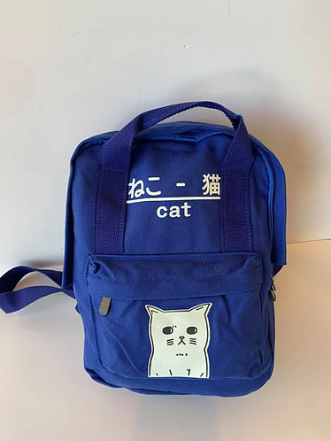 Small Backpack (Blue)