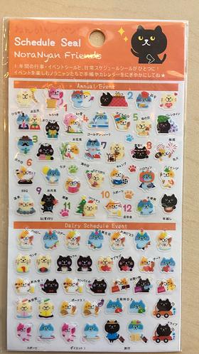 Sticker Sheet