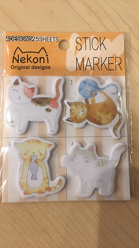 Sticky Notes (Four Cats)