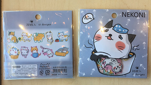 Packet of Stickers