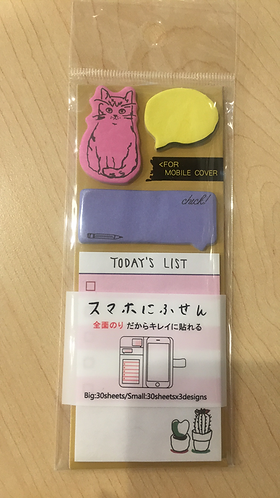 Sticky Note (Pink Individuals)