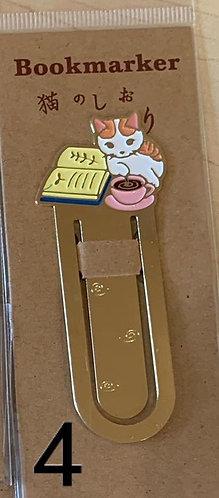 Metal Bookmark (Coffee)